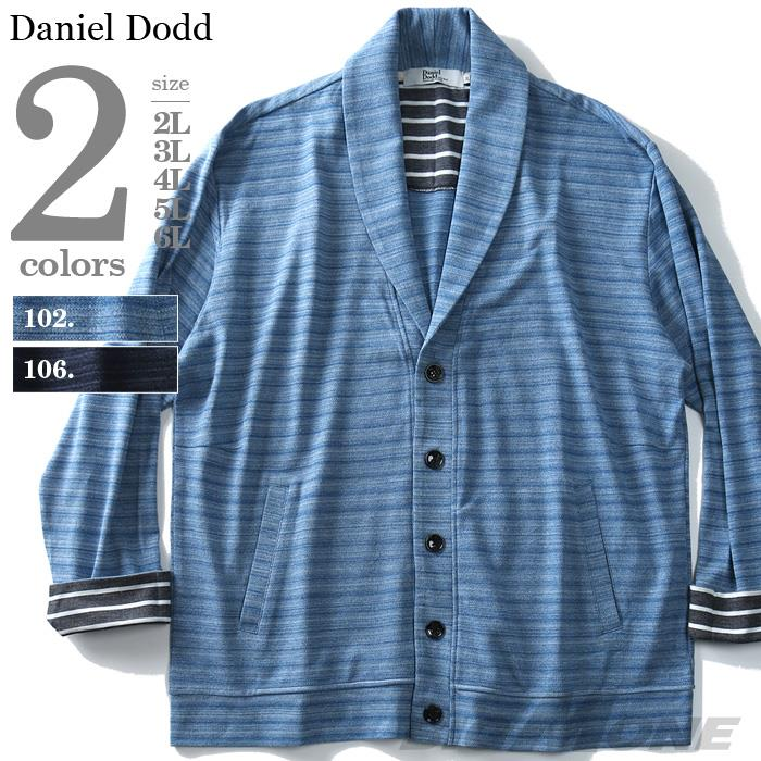 大きいサイズ メンズ DANIEL DODD ショールカラー カーディガン 春夏新作 azcj-190190