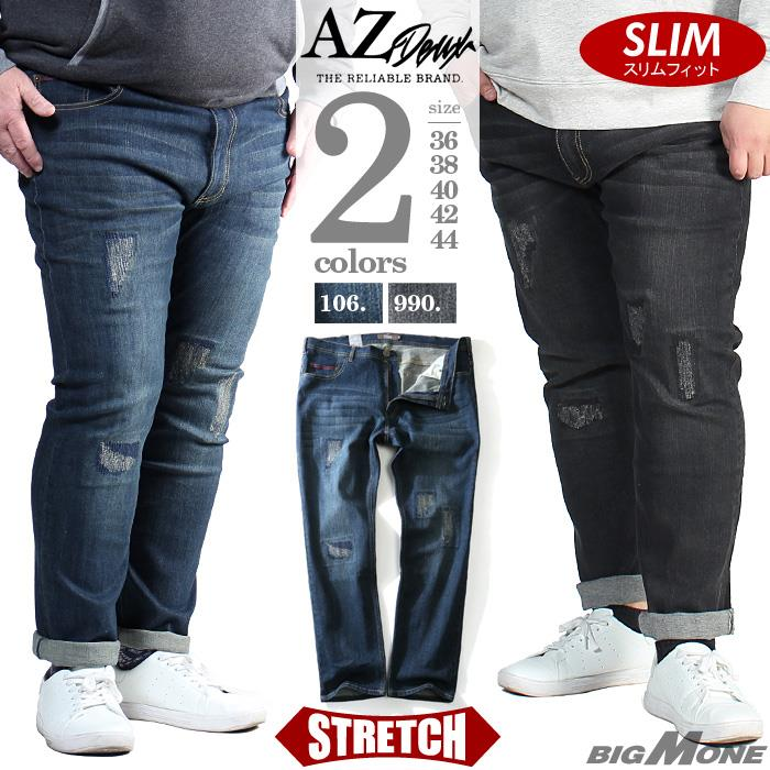 大きいサイズ メンズ AZ DEUX ダメージ加工 デニム パンツ スリムフィット ストレッチ azd-1116