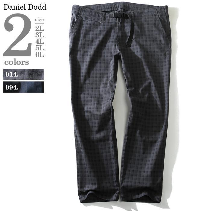 大きいサイズ メンズ DANIEL DODD チェック シャーリング クライミング パンツ ストレッチ azp-1264