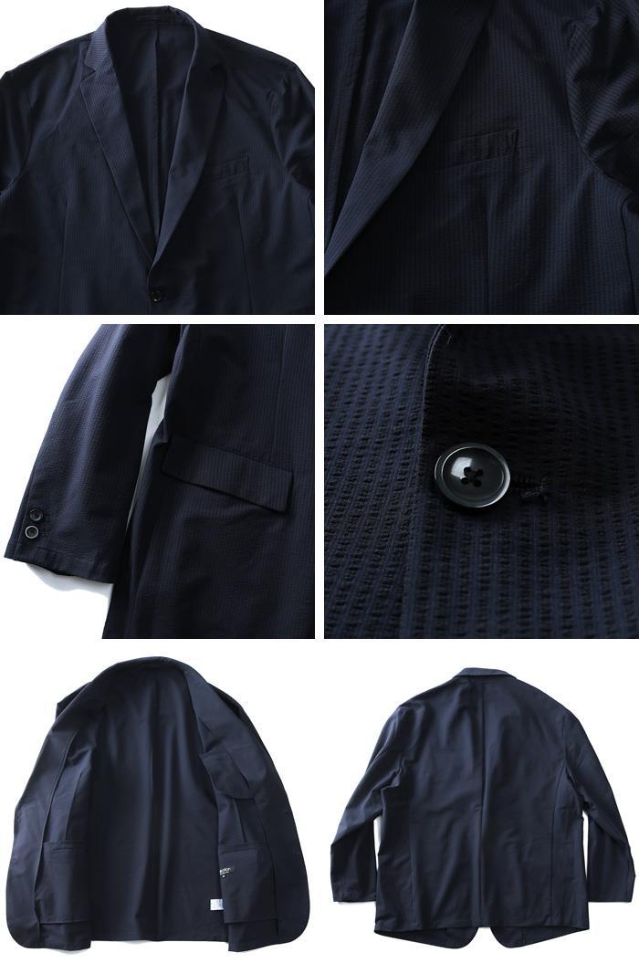 大きいサイズ メンズ LINKATION シアサッカー セットアップ ジャケット ストレッチ アスレジャー スポーツウェア lajk3619309