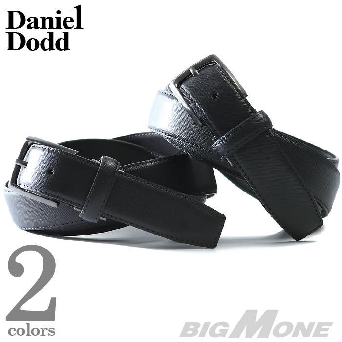 大きいサイズ メンズ DANIEL DODD ビジネス レザー ロング ベルト ロングサイズ azbl-067l