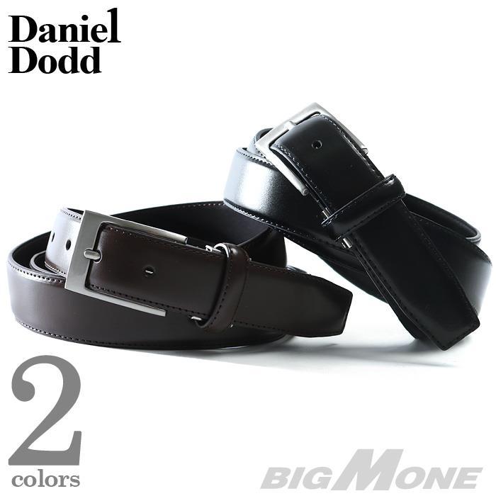 大きいサイズ メンズ DANIEL DODD ビジネス レザー ロング ベルト ロングサイズ azbl-068l
