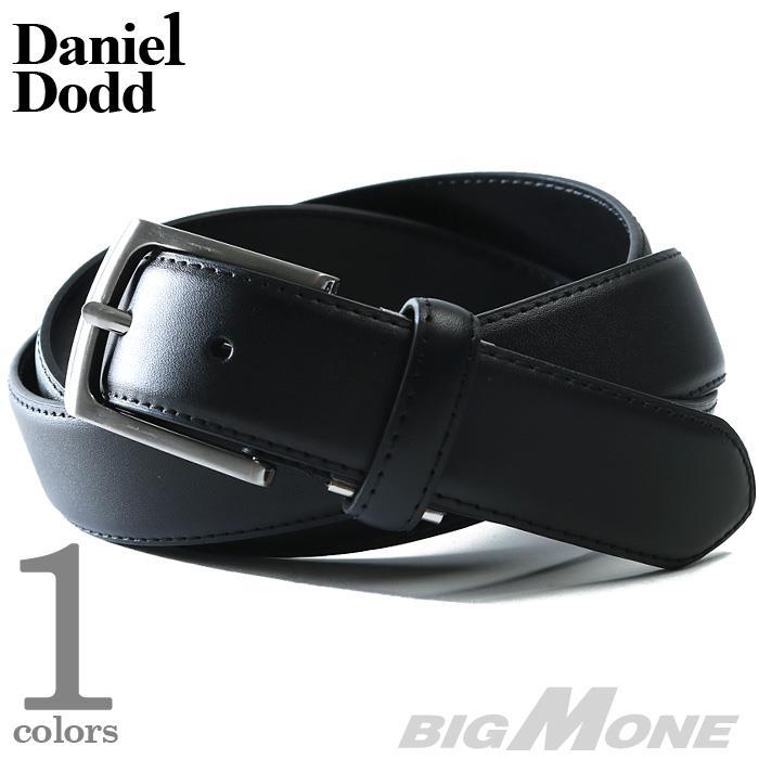 大きいサイズ メンズ DANIEL DODD ビジネス レザー ロング ベルト ロングサイズ azbl-069l