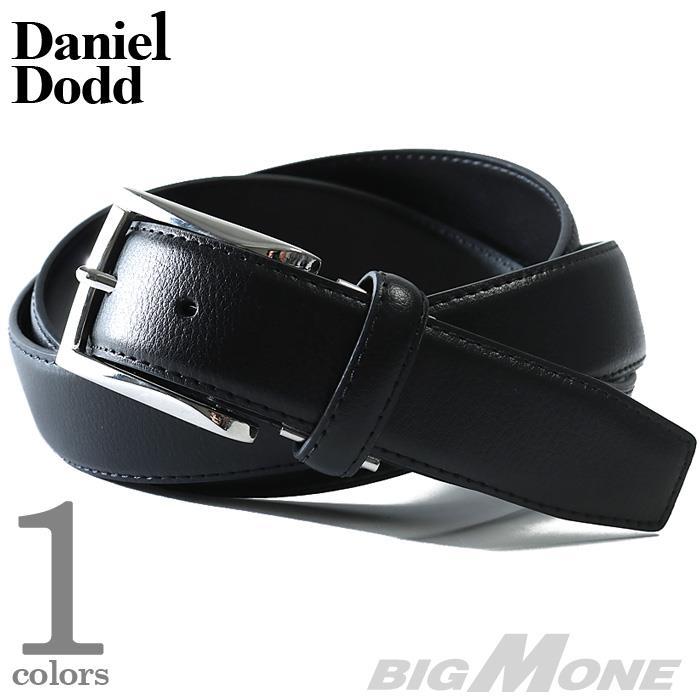 大きいサイズ メンズ DANIEL DODD ビジネス レザー ロング ベルト ロングサイズ azbl-070l