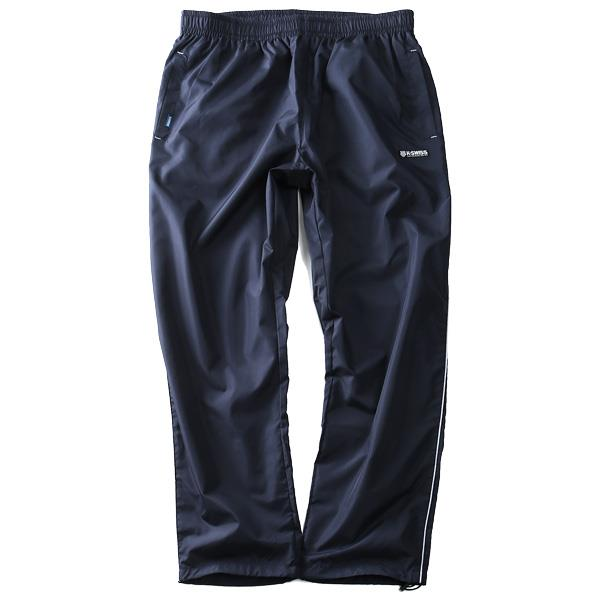 大きいサイズ メンズ K-SWISS 吸汗速乾 ジャージ 切替 裏メッシュ スーツ 春夏新作 k1988k