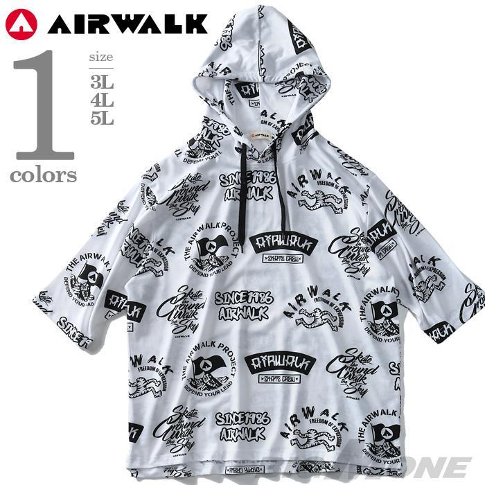 大きいサイズ メンズ AIRWALK エアウォーク 総柄 5分袖 プルオーバー パーカー 9160-7143