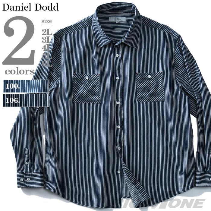 シャツ割 大きいサイズ メンズ DANIEL DODD 長袖 デニム ストライプ シャツ azsh-190118