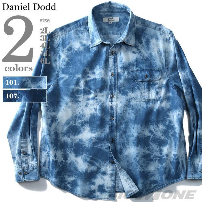 シャツ割 大きいサイズ メンズ DANIEL DODD 長袖 デニム ブリーチ + タイダイ シャツ azsh-190119