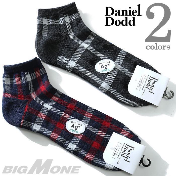 大きいサイズ メンズ DANIEL DODD ソックス 抗菌防臭 チェック 底パイル スニーカーソックス 靴下 春夏新作 azsk-17517