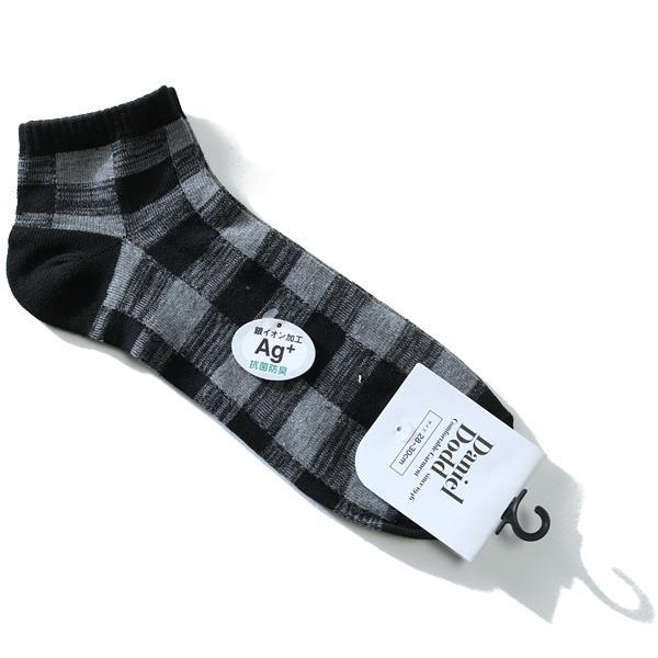 大きいサイズ メンズ DANIEL DODD ソックス 抗菌防臭 ブロックチェック スニーカーソックス 靴下 azsk-17519