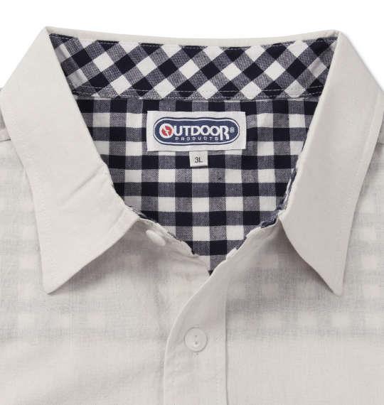 大きいサイズ メンズ OUTDOOR PRODUCTS 綿麻 ロールアップ 長袖 ワーク シャツ オフホワイト 1157-9110-1 3L 4L 5L 6L 8L