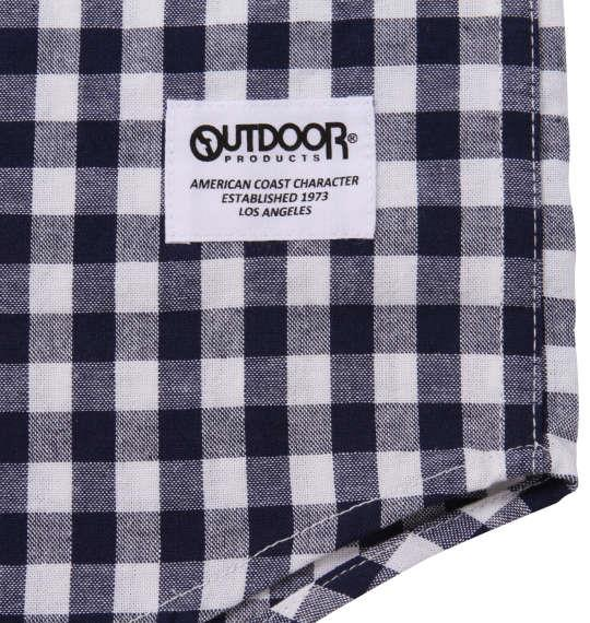 大きいサイズ メンズ OUTDOOR PRODUCTS 綿麻 チェック 長袖 マウンテン シャツ ネイビー 1157-9111-1 3L 4L 5L 6L 8L