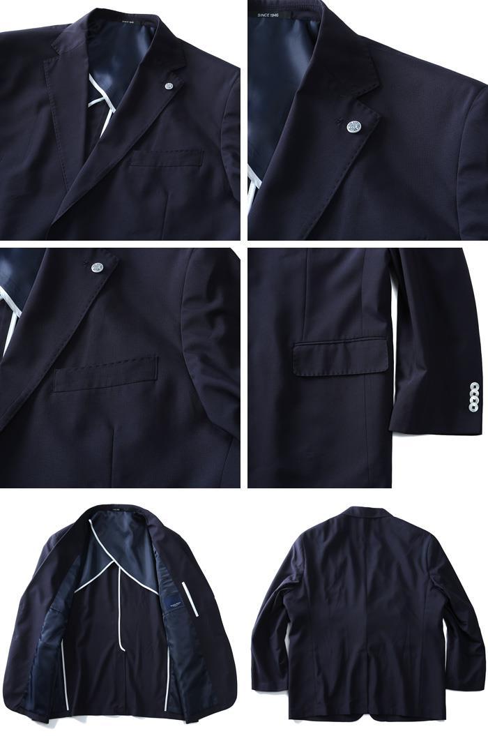 大きいサイズ メンズ SARTORIA BELLINI COOLMAX 2ツ釦 清涼 ジャケット azjk3419308