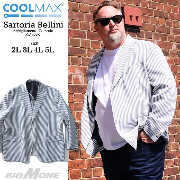 大きいサイズ メンズ SARTORIA BELLINI COOLMAX シアサッカー 2ツ釦 ストライプ ジャケット azjk3419307