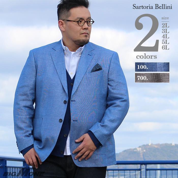 大きいサイズ メンズ SARTORIA BELLINI 麻混 2ツ釦 ジャケット 春夏新作 azjk3219304