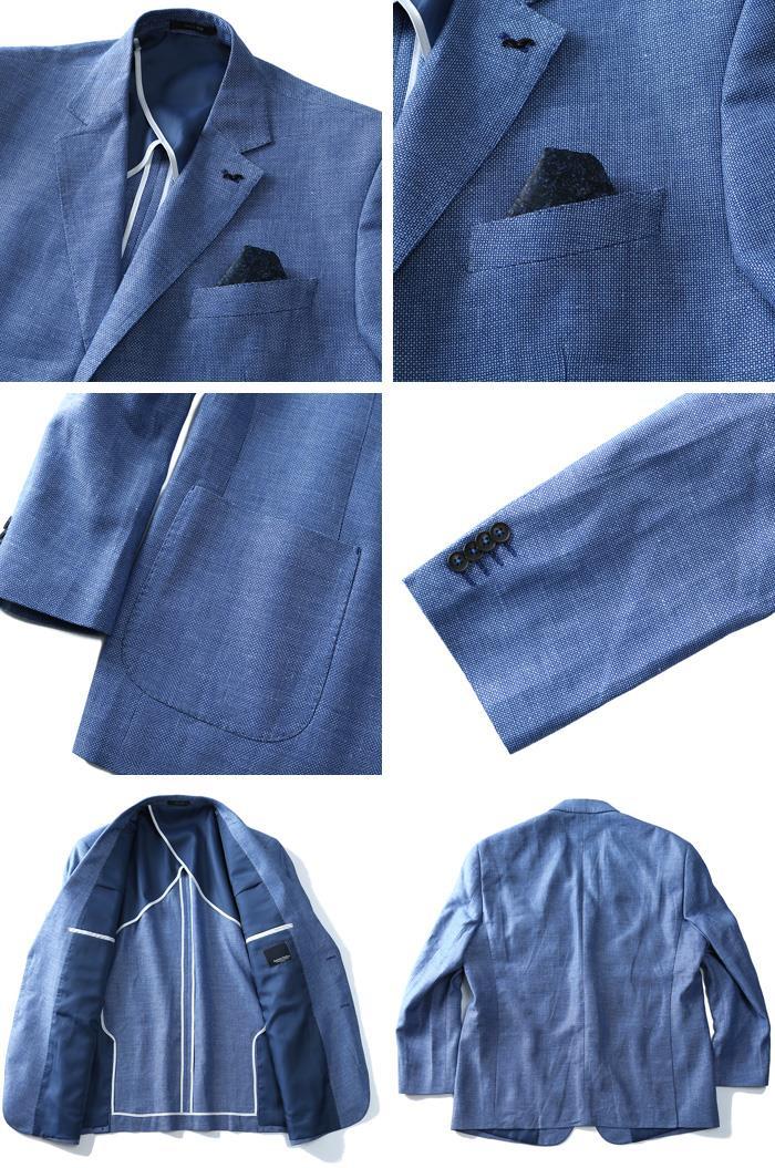 大きいサイズ メンズ SARTORIA BELLINI 麻混 2ツ釦 ジャケット azjk3219304