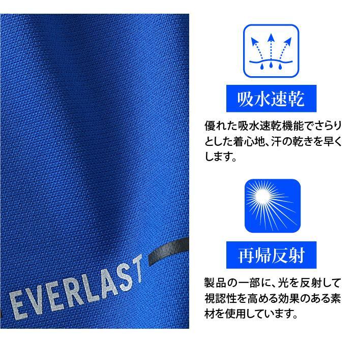 大きいサイズ メンズ EVERLAST 吸水速乾 サイドライン ショートパンツ 春夏新作 elc91302