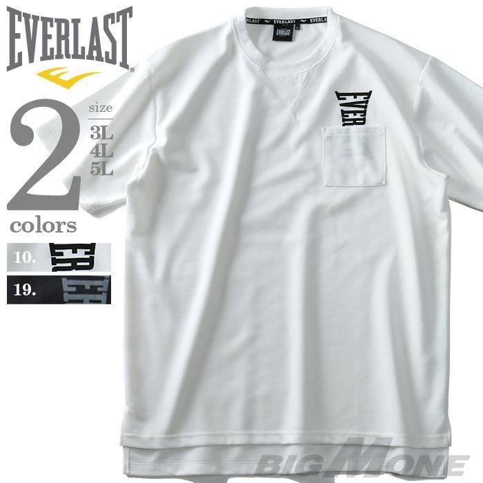 大きいサイズ メンズ EVERLAST ポケット付 半袖 Tシャツ 春夏新作 elc91101