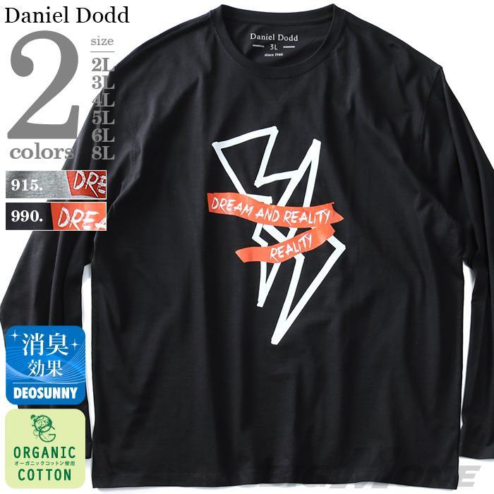 大きいサイズ メンズ DANIEL DODD 長袖 Tシャツ ロンT オーガニックコットン プリント ロングTシャツ 春夏新作 azt-190112