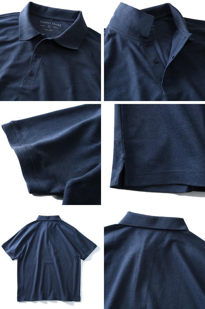 まとめ割 大きいサイズ メンズ DANIEL DODD 吸汗速乾 無地 半袖 鹿の子 ポロシャツ オーガニック 消臭機能付 春夏新作 azpr-009006