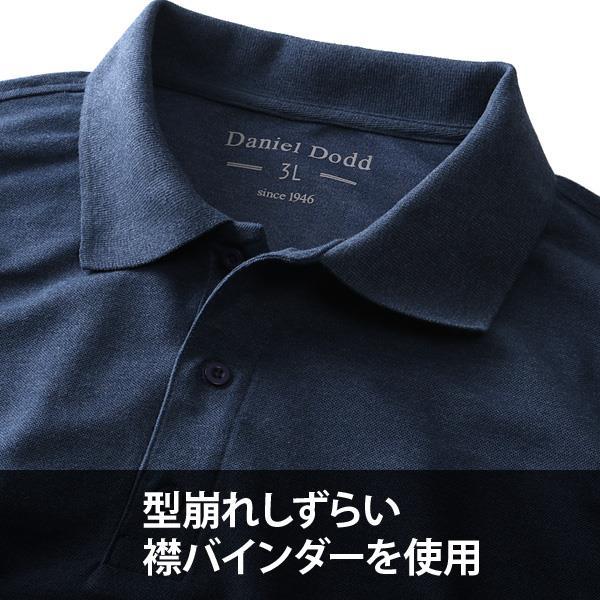 大きいサイズ メンズ DANIEL DODD 吸汗速乾 無地 半袖 鹿の子 ポロシャツ オーガニック 消臭機能付 azpr-009006