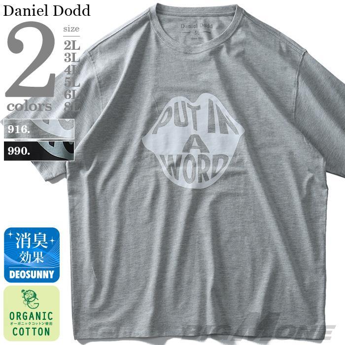 タダ割 大きいサイズ メンズ DANIEL DODD 半袖 Tシャツ オーガニック プリント 半袖Tシャツ PUT IN WORD azt-190220