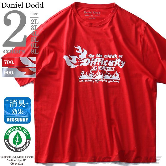 タダ割 大きいサイズ メンズ DANIEL DODD 半袖 Tシャツ オーガニック プリント 半袖Tシャツ Difficulty azt-190221