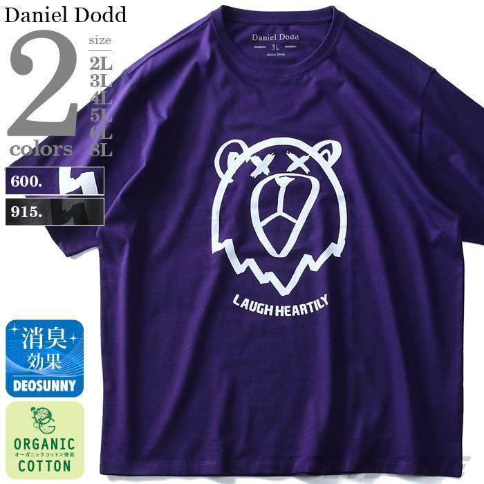 タダ割 大きいサイズ メンズ DANIEL DODD 半袖 Tシャツ オーガニック プリント 半袖Tシャツ LAUGH HEARTILY azt-190222