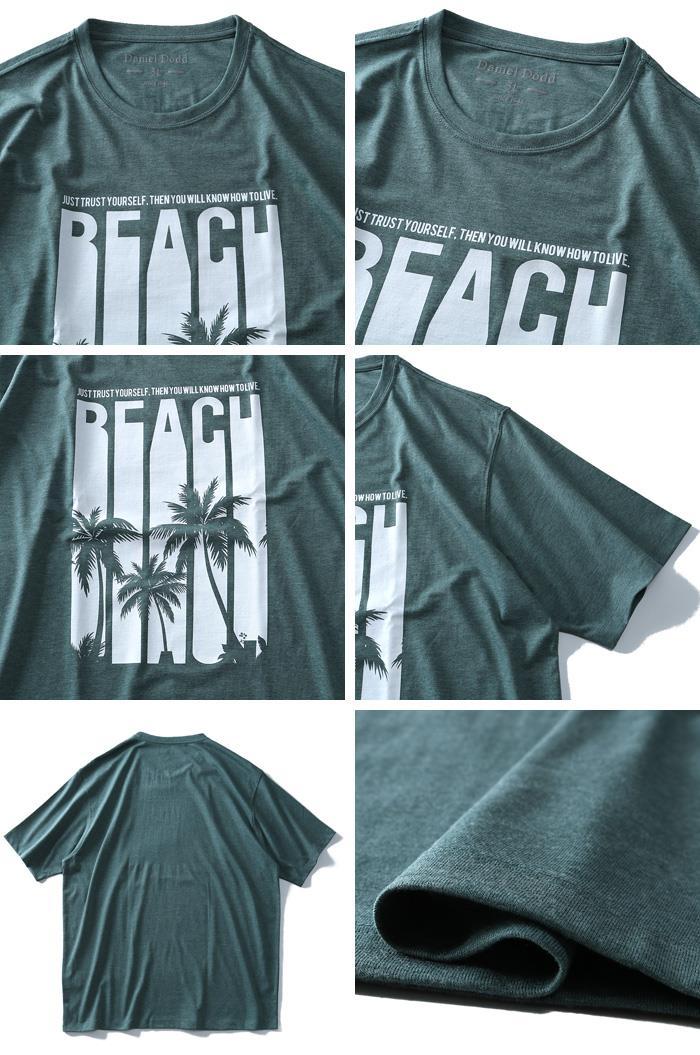 タダ割 大きいサイズ メンズ DANIEL DODD 半袖 Tシャツ オーガニック プリント 半袖Tシャツ BEACH azt-190223