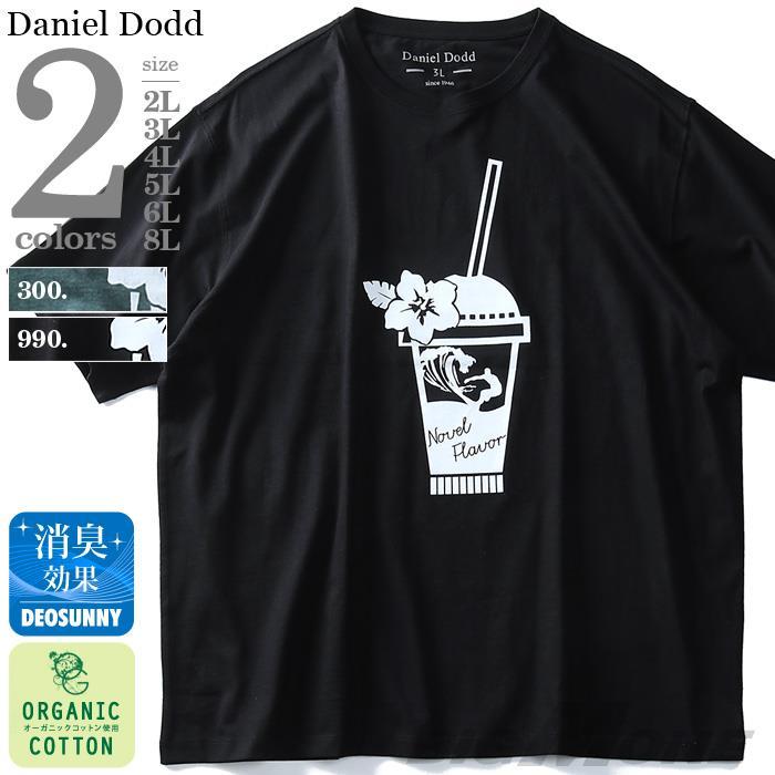 タダ割 大きいサイズ メンズ DANIEL DODD 半袖 Tシャツ オーガニック プリント 半袖Tシャツ Flavor azt-190225
