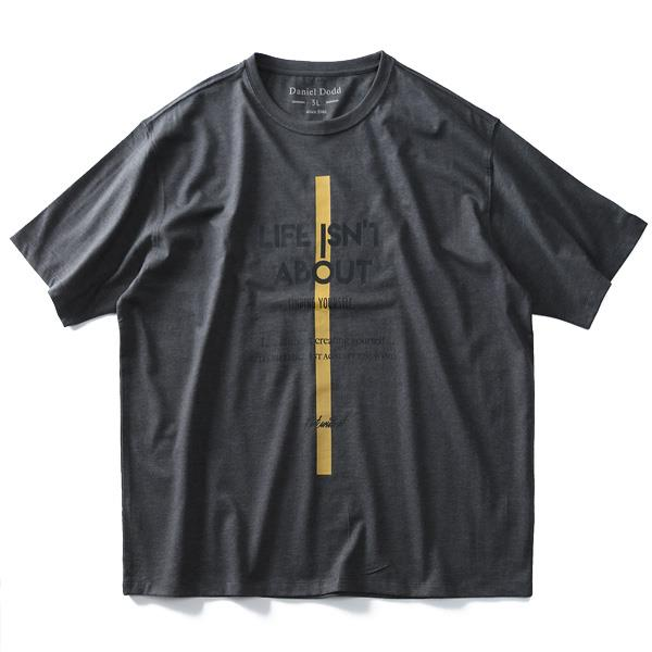 タダ割 大きいサイズ メンズ DANIEL DODD 半袖 Tシャツ オーガニック プリント 半袖Tシャツ LIFE ISNT ABOUT azt-190227