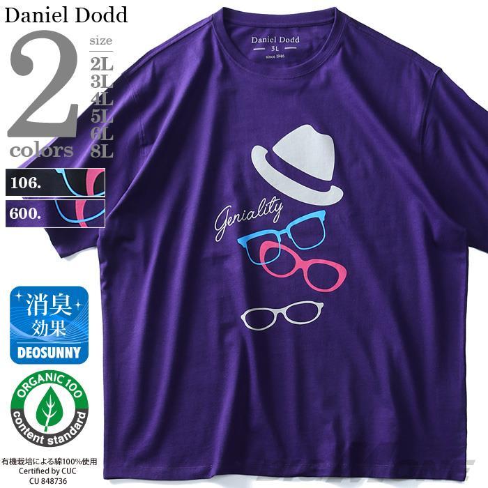 タダ割 大きいサイズ メンズ DANIEL DODD 半袖 Tシャツ オーガニック プリント 半袖Tシャツ Geniality azt-190229