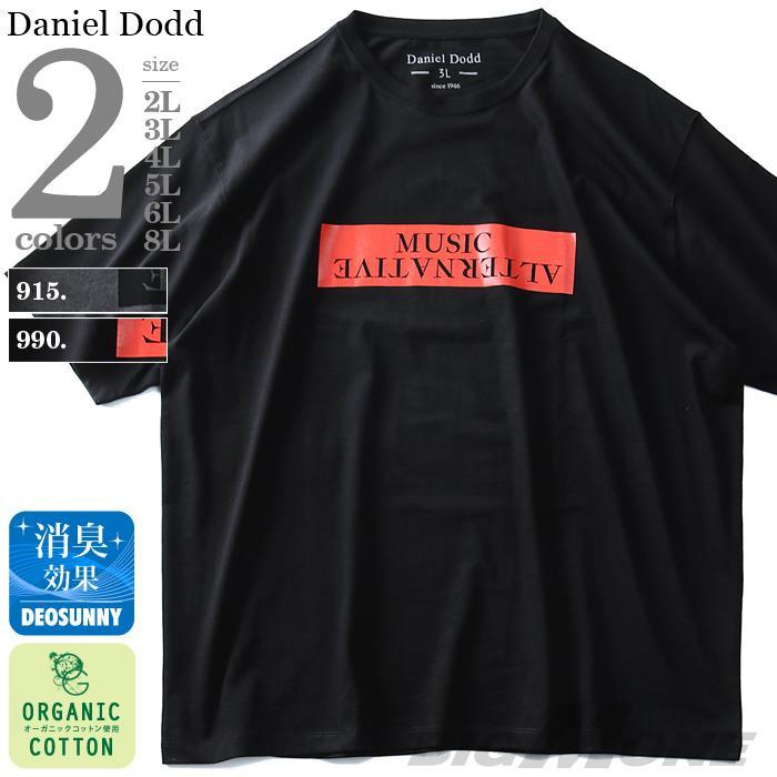 タダ割 大きいサイズ メンズ DANIEL DODD 半袖 Tシャツ オーガニック プリント 半袖Tシャツ MUSIC ALTERNATIVE azt-190232