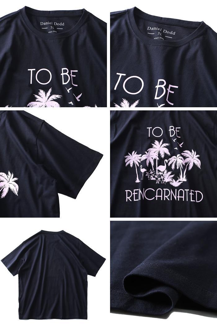 タダ割 大きいサイズ メンズ DANIEL DODD 半袖 Tシャツ オーガニック プリント 半袖Tシャツ TO BE REINCARNATED azt-190234