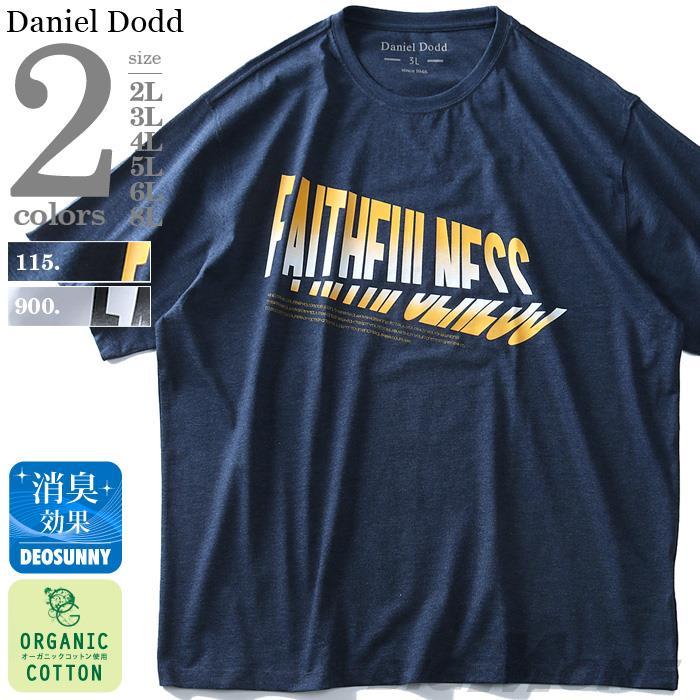 タダ割 大きいサイズ メンズ DANIEL DODD 半袖 Tシャツ オーガニック プリント 半袖Tシャツ FAITHFULNESS azt-190235