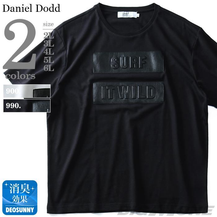 大きいサイズ メンズ DANIEL DODD エンボス 半袖 Tシャツ 春夏新作 azt-1902100
