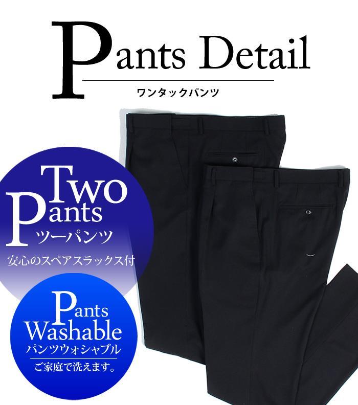 大きいサイズ メンズ DANIEL DODD ウルトラソフト ストレッチ 2ツ釦 ツーパンツ スーツ ポリエステル100% ビジネススーツ リクルートスーツ az46tpp4739