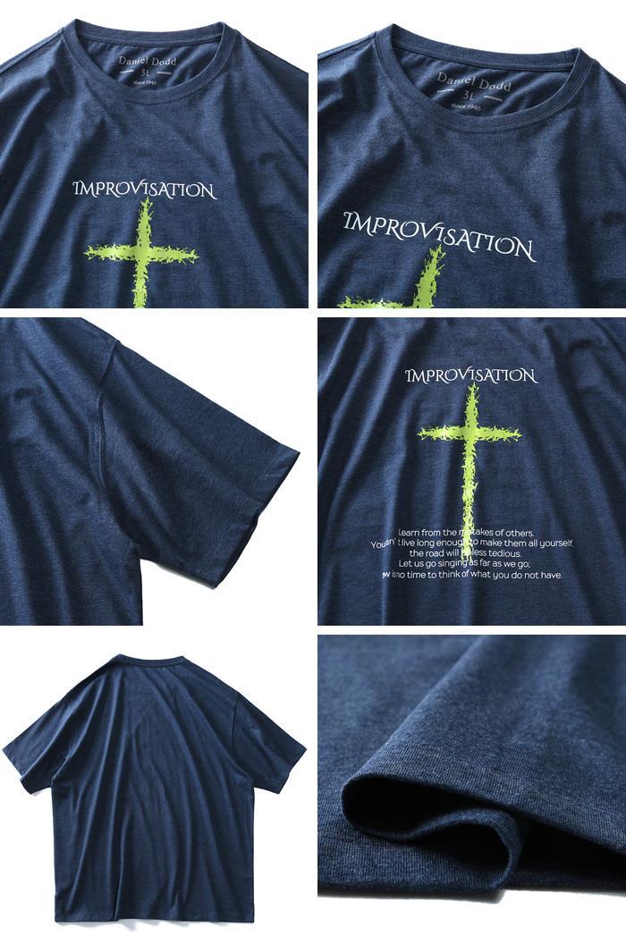 大きいサイズ メンズ DANIEL DODD 半袖 Tシャツ オーガニック プリント 半袖Tシャツ IMPROVISATION azt-190237