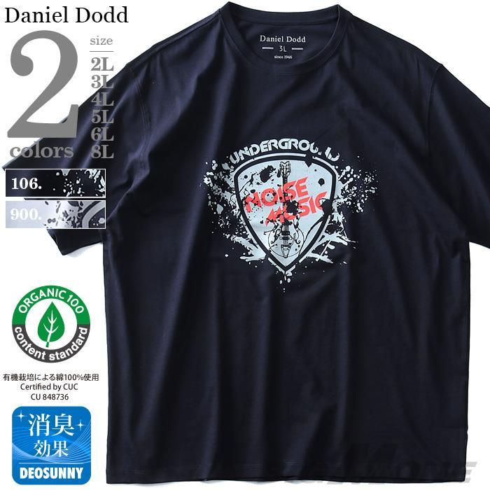 大きいサイズ メンズ DANIEL DODD 半袖 Tシャツ オーガニック プリント 半袖Tシャツ NOISEMUSIC azt-190238
