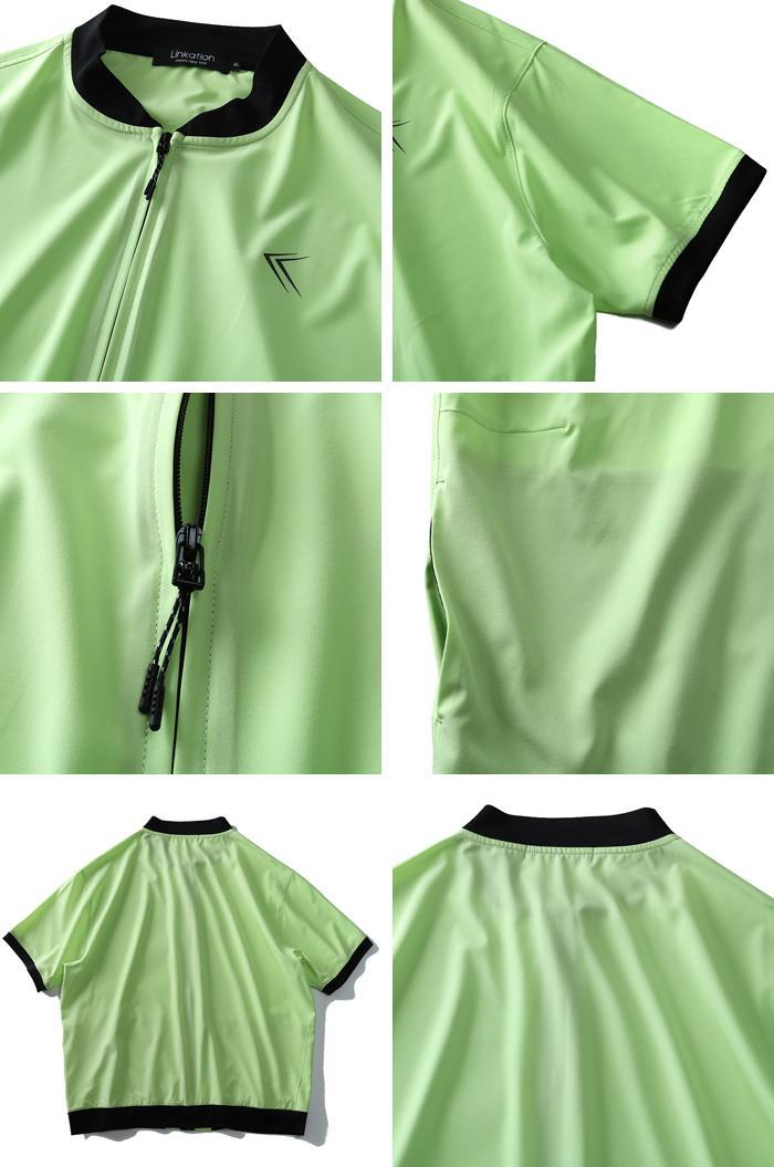 大きいサイズ メンズ LINKATION ストレッチ クロス 半袖 カット ジャケット 吸汗速乾 春夏新作 アスレジャー スポーツウェア la-cj190297