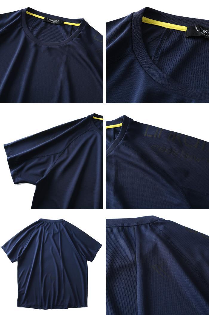大きいサイズ メンズ LINKATION DRY ラグラン 半袖 Tシャツ 吸汗速乾 アスレジャー スポーツウェア la-t190292