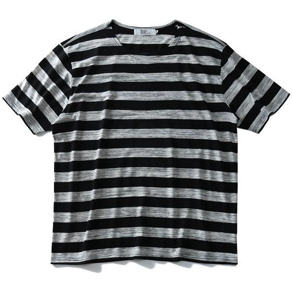 大きいサイズ メンズ DANIEL DODD クルーネック 半袖 Tシャツ ショーツ 上下 セット azts-1706