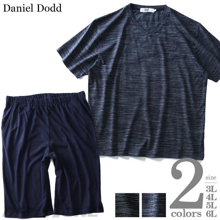 大きいサイズ メンズ DANIEL DODD Vネック 半袖 Tシャツ ショーツ 上下 セット azts-1707