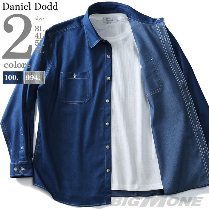 大きいサイズ メンズ DANIEL DODD 長袖 ストレッチ デニム アンサンブル レギュラー シャツ 285-190110