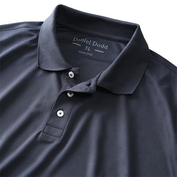 【ss0430】大きいサイズ メンズ DANIEL DODD 無地 半袖 スポーツ ポロシャツ 吸汗速乾 azpr-009008