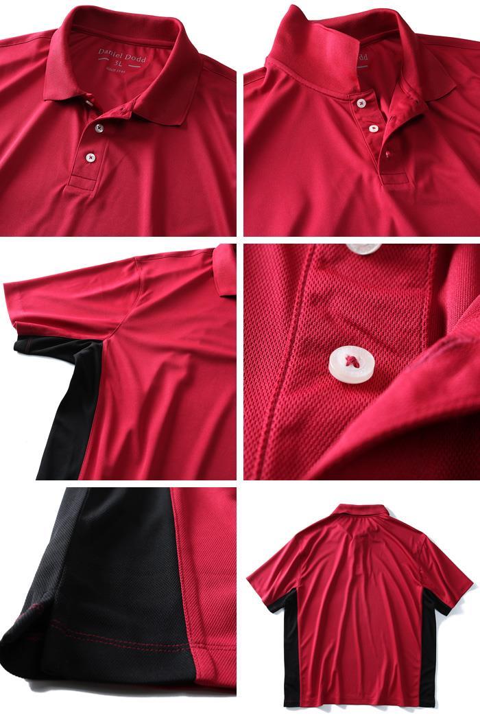 まとめ割 大きいサイズ メンズ DANIEL DODD 切り替え スポーツ 半袖 ポロシャツ 吸汗速乾 azpr-190253