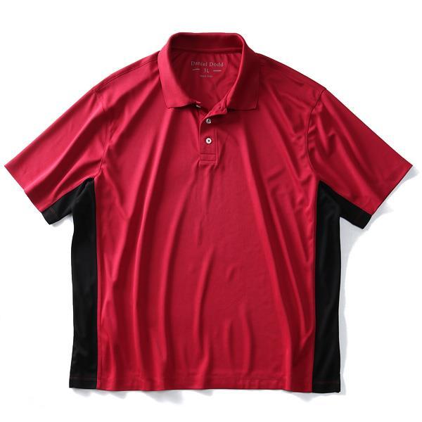 大きいサイズ メンズ DANIEL DODD 切り替え スポーツ 半袖 ポロシャツ 吸汗速乾 azpr-190253 緊急セール