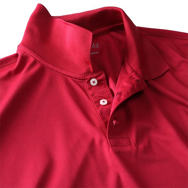【ss0430】大きいサイズ メンズ DANIEL DODD 切り替え スポーツ 半袖 ポロシャツ 吸汗速乾 azpr-190253 緊急セール