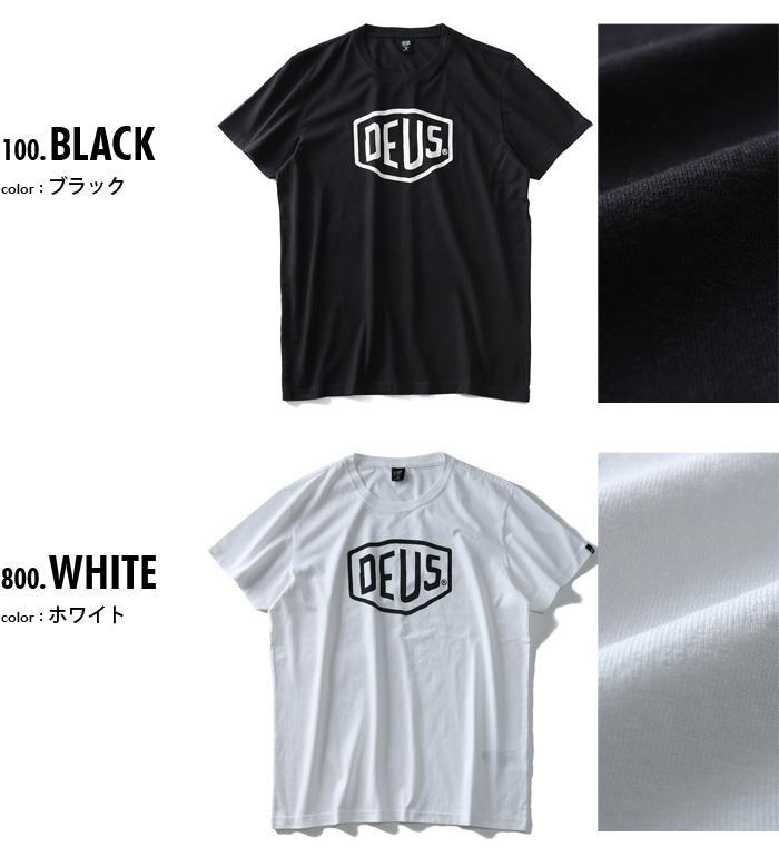 大きいサイズ メンズ DEUS EX MACHINA デウス エクス マキナ プリント 半袖 Tシャツ USA 直輸入 t-dmw41808e