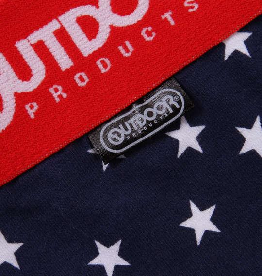 大きいサイズ メンズ OUTDOOR PRODUCTS スターボーダー ボクサーパンツ ネイビー 1149-9223-1 3L 4L 5L 6L